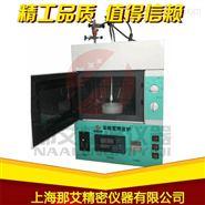 上海那艾实验室微波炉使用禁忌