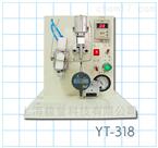 YT-318眼镜架鼻梁变形试验机