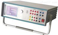 YHJB-330微机继电保护测试仪