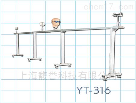 YT-316 望远镜法棱镜度测试仪