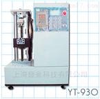 YT-930镜框拉力试验机