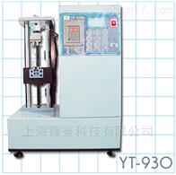YT-930鏡框拉力試驗機