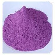 吡啶甲酸铬    现货 原材料