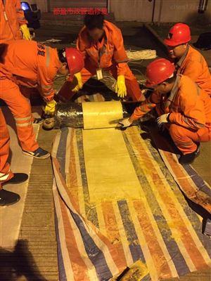 管道聚氨酯堵漏非開挖修複