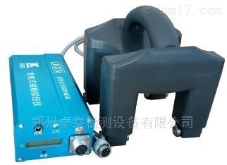 LKXN-UV河南郑州黑白光两用型充电式旋转磁场探伤仪