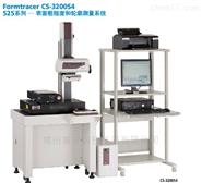 三丰表面粗糙度和轮廓测量仪CS-3200S4