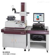 日本三丰 圆度、圆柱形状测量仪RA-2200AS