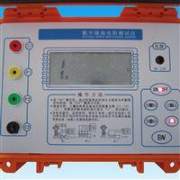 JD-2数字接地电阻测量仪