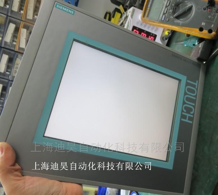 老款西门子MP277白屏开机无显示维修