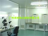 食品车间抽检实验室净化工程设计与施工