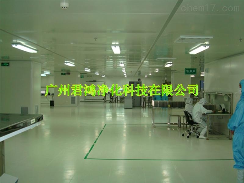 某电子厂千级无尘车间装修工程与超净工作台