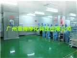 广州喷涂车间整体装修工程