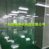 广州某卫生用品净化车间装修工程