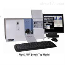 FlowCAM 流式细胞摄像系统(流式细胞成像仪)