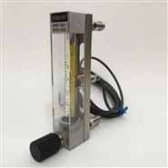 DK800-4F玻璃转子流量计带报警