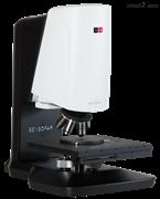 3D光学轮廓显微镜