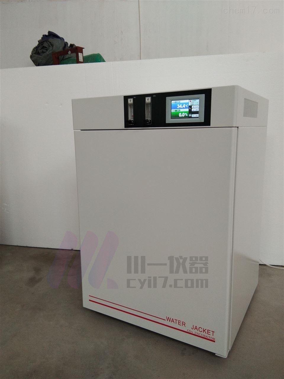 二氧化碳细胞培养箱HH.CP-T水套式CO2培养