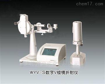 眼镜折射率检测仪