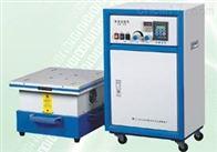 V4/70A電磁式振動試驗臺