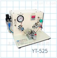 YT-525彈簧腿試驗機