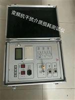 承修二级资质介质损耗测试仪