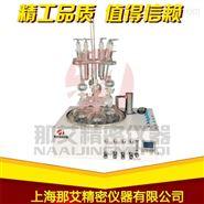 甘肅水質硫化物酸化吹氣儀,廢水中的測定