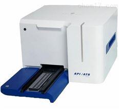 New ATB细菌分析仪