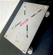 小鼠解剖固定板 全不锈钢实验级
