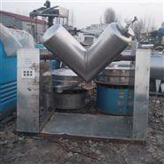 高价回收V型混合机