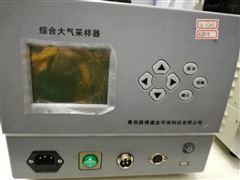 LB-2400LB-2400型恒温恒流连续自动大气采样器