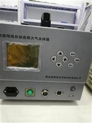 LB-6120綜合大氣采樣器