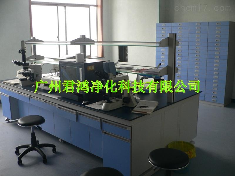 理化实验室系统工程