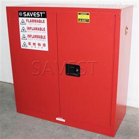 30加仑可燃液体防火安全柜