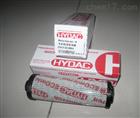HYDAC贺德克内啮合齿轮泵PGI102进口