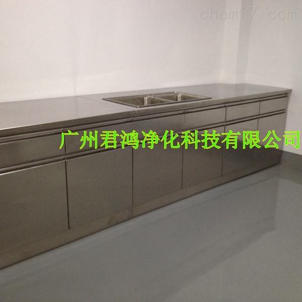不锈钢实验台(无菌室工作台)