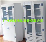 PP(玻璃钢)器皿柜