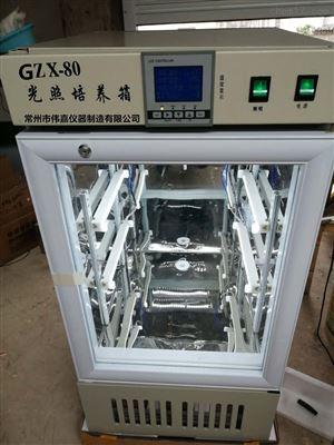 GZX-8080升光照培养箱