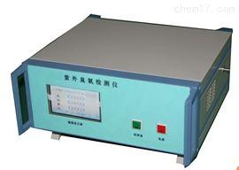DP-EUV-03紫外臭氧檢測儀