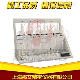 NAI-ZLY-6L智能一體化蒸餾儀使用說明