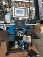 HT-M200HT-M200全自动双端面磨石机使用说明书