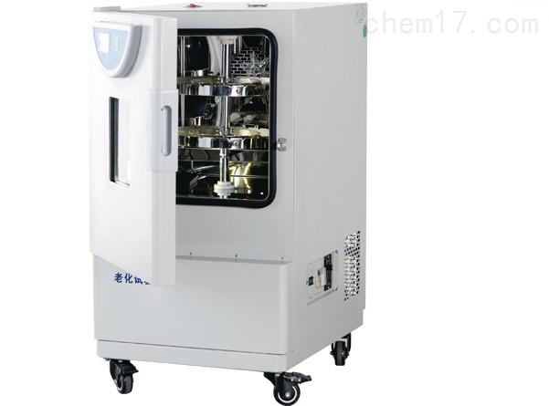上海一恒BHO-401A可编程加热老化试验箱