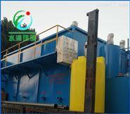油漆废水怎么处理,潍坊水清环保装备