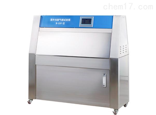 B-UV-I(原LZW-050A型号)紫外光耐气候试验箱