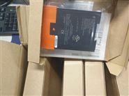 多德DOLD继电器0025765型正品供应厂家直销