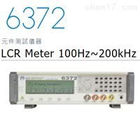 Microtest 6372台湾益和LCR测试仪