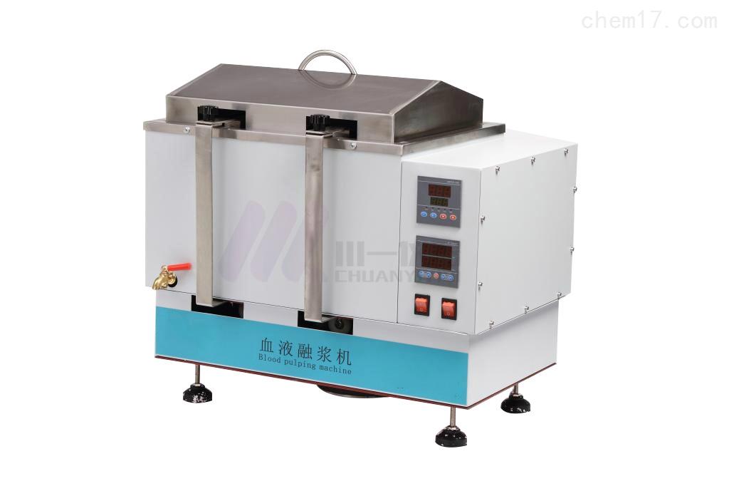医用水浴血液融浆机CYSC-6快速血浆袋解冻仪