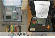 SGDW-5A大地网测试仪(多频率可选)