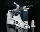 京百卓显徕卡倒置金相显微镜