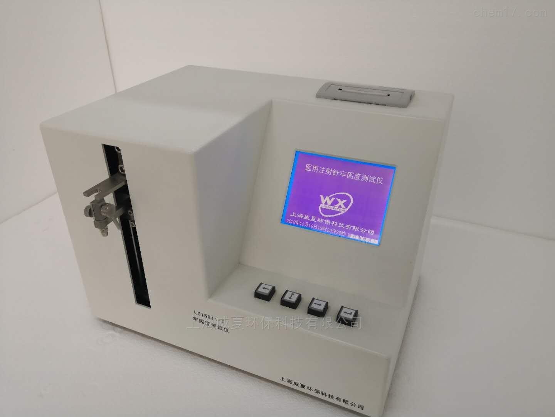 注射针牢固度测试仪