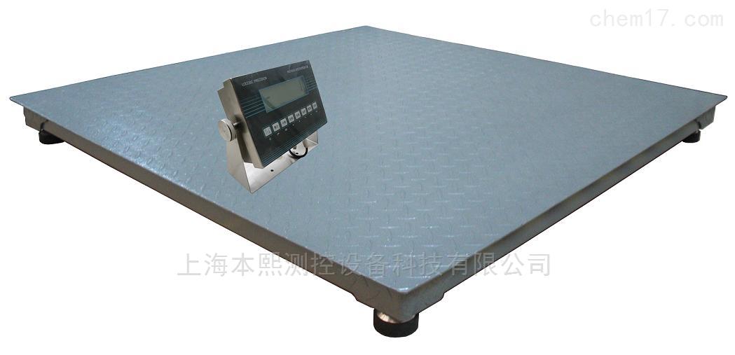 2吨碳钢防爆地磅上海防爆秤直销